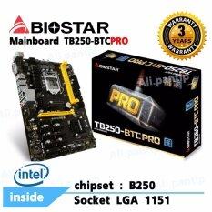 ส่วนลด Mainboard Biostar Tb250 Btc Pro รองรับ 12Gpu Biostar กรุงเทพมหานคร
