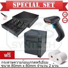 โปรโมชั่นพิเศษ เครื่องพิมพ์ใบเสร็จ NITA D300M(USB+RS232+LAN) + ลิ้นชักเก็บเงิน MAKEN MK-420(RJ11) + เครื่องอ่านบาร์โค้ด NITA L3000(USB) ครบชุด