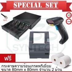 โปรโมชั่นพิเศษ เครื่องพิมพ์ใบเสร็จ EPSON TM-T82 (USB+PA) + ลิ้นชักเก็บเงิน MAKEN MK-420(RJ11) + เครื่องอ่านบาร์โค้ด NITA L3000(USB) ครบชุด