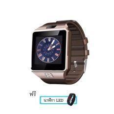 ความคิดเห็น Maker นาฬิกาโทรศัพท์ Smart Watch รุ่น Dz09 Phone Watch Gold แถมฟรี นาฬิกา Led ระบบสัมผัส คละสี