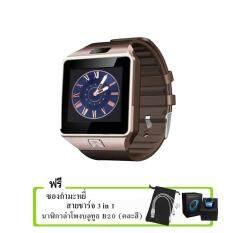 ส่วนลด Maker นาฬิกาโทรศัพท์ Smart Watch รุ่น Dz09 Phone Watch Gold ฟรี ซองกำมะหยี่ สาย Usb ลำโพงบลูทูธ นาฬิกาข้อมือ รุ่น B20 คละสี Maker ใน Thailand