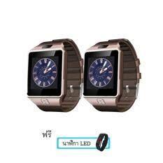 ขาย Maker นาฬิกาโทรศัพท์ Smart Watch รุ่น Dz09 Phone Watch แพ็คคู่ Gold ฟรี ซองกำมะหยี่ สาย Usb นาฬิกา Led คละสี ถูก ใน กรุงเทพมหานคร