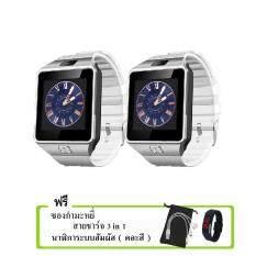 Maker นาฬิกาโทรศัพท์ Smart Watch รุ่น DZ09 Phone Watch แพ็คคู่(White)ฟรี ซองกำมะหยี่+สาย USB+ นาฬิกา LED (คละสี)
