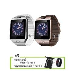 Maker นาฬิกาโทรศัพท์ Smart Watch รุ่น DZ09 Phone Watch แพ็คคู่(White/Gold)ฟรี ซองกำมะหยี่+สาย USB+ นาฬิกา LED (คละสี)