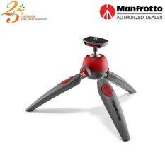Manfrotto MTPIXIEVO-RD 2 Section Mini Tripod - Red