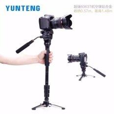 โปรโมชั่น Yunteng ขาตั้งโมโนพอด ขาตั้งกล้อง Yunteng รุ่น Vct 288 Photo Video Aluminum Monopod Black แถมตัวหนีบมีอถือยึดได้สูงสุด105Mmมูลค่า129บาท