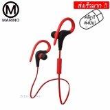 ส่วนลด Marino หูฟังบลูทูธ กันน้ำได้ สำหรับการวิ่ง 019 Red Marino กรุงเทพมหานคร