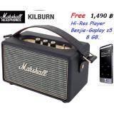 ซื้อ Marshall Kilburn ลำโพง Bluetooth Black ประกันศูนย์ ฟรี เครื่องเล่น Hi Res Player Bejie S5 ความจุ 8 Gb มูลค่า 1 490 บาท ออกใบกำกับภาษีเต็มรูปแบบได้ กรุงเทพมหานคร