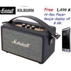 Marshall Kilburn ลำโพง Bluetooth (Black) ประกันศูนย์ ฟรี เครื่องเล่น Hi-Res Player Bejie S5 ความจุ 8 GB มูลค่า 1,490 บาท(ออกใบกำกับภาษีเต็มรูปแบบได้)