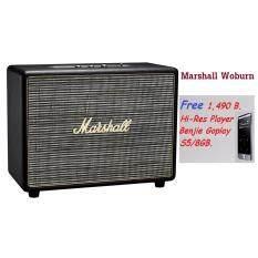 Marshall ลำโพงบลูทูธ รุ่น Woburn (สีดำ) ประกันศูนย์ 1 ปี แถมฟรี Hi-Res Player Benjie goplay S5 8GB. มูลค่า 1,490 บาท(ออกใบกำกับภาษีเต็มรูปแบบได้)