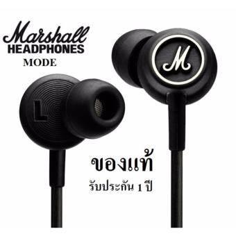 Marshall Mode Headphones หูฟัง Marshall รุ่น Mode in-ears หูฟังอินเอียร์ ของแท้รับประกัน 1 ปีเต็ม-