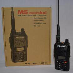 โปรโมชั่น Marshall Ms 11 Marshall ใหม่ล่าสุด