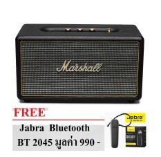 ซื้อ Marshall ลำโพงบลูทูธ รุ่น Stanmore สีดำ Black ประกันศูนย์ ฟรี Jabra หูฟัง Bluetooth Bt 2045 มูลค่า 990 บาท ออกใบกำกับภาษีเต็มรูปแบบได้
