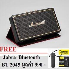 Marshall Stockwell ลำโพงมาร์แชลบลูทูธ - ประกันศูนย์ ฟรี JABRA หูฟัง Bluetooth- BT 2045 มูลค่า 990 บาท