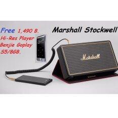 Marshall Stockwell ลำโพงมาร์แชลบลูทูธ - ประกันศูนย์ ฟรี เครื่องเล่น Hi-Res Player Bejie S5 ความจุ 8 GB มูลค่า 1,490 บาท(ออกใบกำกับภาษีเต็มรูปแบบได้)