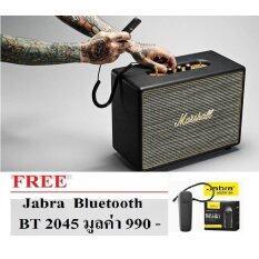 Marshall ลำโพงบลูทูธ รุ่น Woburn (สีดำ) ประกันศูนย์ 1 ปี  ฟรี JABRA หูฟัง Bluetooth- BT 2045 มูลค่า 990 บาท(ออกใบกำกับภาษีเต็มรูปแบบได้)
