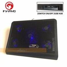ราคา Marvo Fn33 Laptop Cooling Stand 5Fans พัดลมระบายความร้อนโน๊ตบุ๊ค 5ใบพัด สีดำ ใหม่