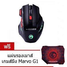 Marvo Gamingmouse เมาส์เกมส์มิ่ง รุ่น M915 (สีดำ)  ฟรี แผ่นรองเม้าส์ G1.