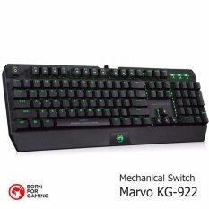 MARVO คีย์บอร์ด keyboard Brown Mechanical Switch รุ่น KG922(Black)