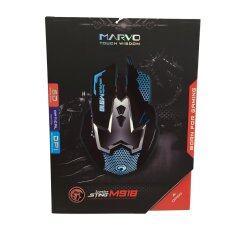 ซื้อ Marvo M918 Gaming Mouse Black ใหม่