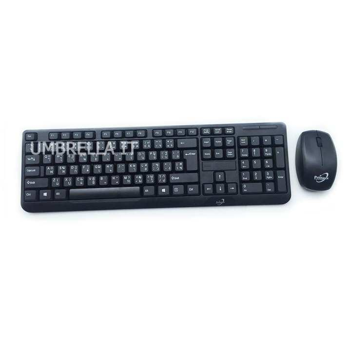แนะนำ Marvo Primaxx KMC-8163 Keyboard+Mouse Wireless ชุดคีย์บอร์ดเมาส์ ไร้สาย (สีดำ)