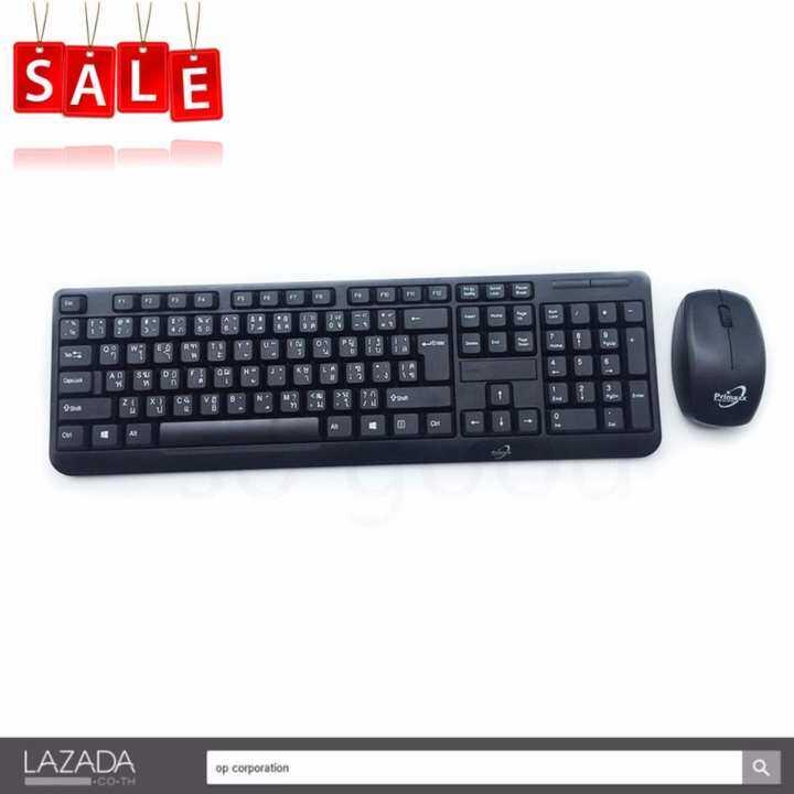 รีวิว Marvo Primaxx KMC-8163 Keyboard+Mouse Wireless ชุดคีย์บอร์ดเมาส์ ไร้สาย (สีดำ)