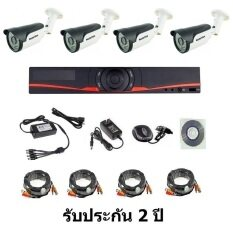 "Mastersat ชุดกล้องวงจรปิด ""ผ่อน 0% 10 เดือน""  CCTV AHD 1 MP 720P 4 จุด พร้อมสายสำเร็จ ติดตั้งได้ด้วยตัวเอง"