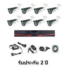 """Mastersat ชุดกล้องวงจรปิด """"ผ่อน 0% 10 เดือน""""  CCTV AHD 1 MP 720P 8 จุด  ติดตั้งได้ด้วยตัวเอง ชุด Super Save!"""