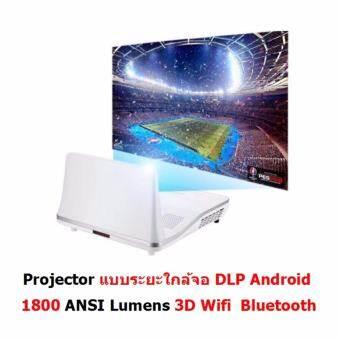 Mastersat เครื่องโปรเจคเตอร์ แบบระยะใกล้จอ  DLP100M Wifi Android Reflex Projection 1080P 3D Home Cinema Led Ultra Short Throw Projector-