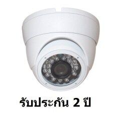 Mastersat กล้องวงจรปิด 800 Tvl Dome 24 Leds เหมาะกับติดในอาคาร Cc04.