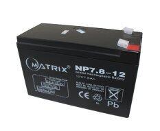 ราคา Matrix แบตเตอรี่ เครื่องสำรองไฟ Ups 12V 7 8 Ah สีดำ ใหม่ ถูก