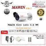 ราคา กล้องวงจรปิด Mawin Bullet Camera Lens3 6 Mm 4In1 Support Tvi Ahd Cvi Cvbs 720P ผลิตจากโรงงาน Hikvision ฟรี Adaptor 12V 1A X 1 Boxกันน้ำ 4X4 X 1 Bnc F Type X 2 Mawin ออนไลน์
