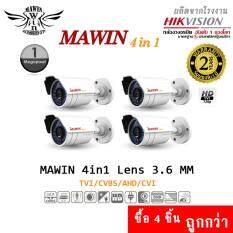 กล้องวงจรปิด Mawin Bullet Camera  Lens3.6 mm 4in1 Support TVI,AHD,CVI,CVBS 720P ผลิตจากโรงงาน Hikvision x 4