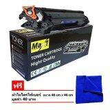 โปรโมชั่น Max1 หมึกพิมพ์เลเซอร์ 12A Hp Laserjet 1005 Mfp Q2612A