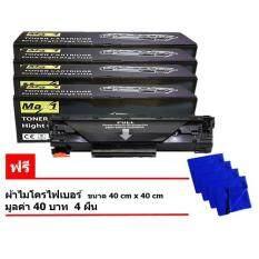 ทบทวน ที่สุด Max1 หมึกพิมพ์เลเซอร์ Canon Laser Shot Lbp 7010C Cartridge 329 Bk C Y M ดำ ฟ้า เหลือง แดง