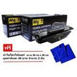 ราคา Max1 หมึกพิมพ์เลเซอร์ Hp Laserjet M2727Mfr Q7553A 53A Max1 ใหม่