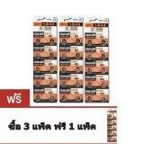 ขาย ซื้อ Di Shop Maxell ถ่านกระดุม รุ่น Lr44 A76 1 5V 3 แพ็ค 30 ก้อน ซื้อ3แพ็ค ฟรี 1 แพ็ค Price 199