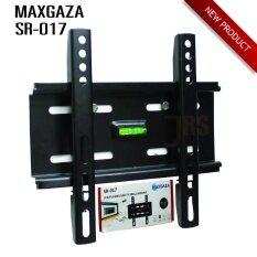Maxgaza ขาแขวนทีวีรุ่นใหม่ติดผนัง Sr-017 ใช้กับทีวีขนาด 10-37 รุ่นใหม่พิเศษแผ่นเหล็กหนาและเต็มแผ่น .