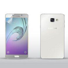 ทบทวน Maximum ฟิล์มกันรอย เต็มจอ สำหรับ Samsung Galaxy A5 2016 Maximum
