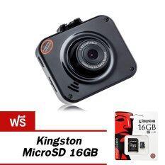 ขาย ซื้อ ออนไลน์ Maxview กล้องติดรถยนต์ 5Mcc สีดำ Free Kingston Microsd 16Gb