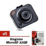 ซื้อ Maxview กล้องติดรถยนต์ 5Mcc สีดำ Kingston Microsd 32Gb ออนไลน์