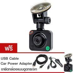 Maxview กล้องติดรถยนต์ Full HD 1080P รุ่น 5MCC Car DVR Camera