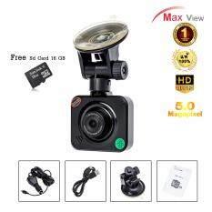 Maxview กล้องติดรถยนต์ Maxview รุ่น 5MCC