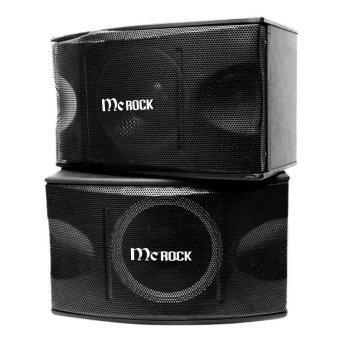 MC ROCK ชุดลำโพง ลำโพง 10 นิ้ว - รุ่น CS-451 - Black (ผ่อน 0% นาน 10 เดือน)