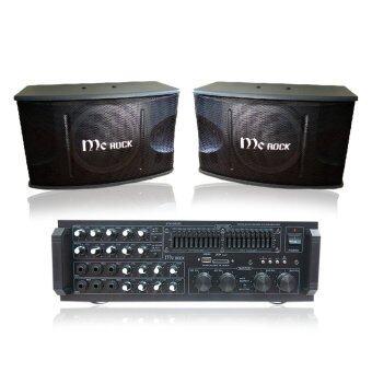 MC ROCK ชุดเพาเวอร์มิกเซอร์ STA-DR202+MC ROCK ลำโพงคู่ 10 นิ้ว รุ่น CS-451 - Black (ผ่อน 0% นาน 10 เดือน)