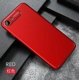 ส่วนลด สินค้า Mcdodo Thin Frosted Full Protect Hardshell For Iphone 7 Intl