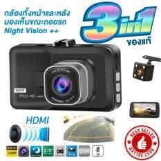 MCPP รถมินิแบบฝากล้องบันทึก ทั้งกล้องหน้าและกล้องหลัง Two Caremra FULL HD DVR 1080P 3นิ้ว LCD ไม่มองในที่มืด G-sensor กล้องวิดีโอ