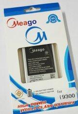 Meago แบตเตอรี่ Samsung Galaxy S3 (i9300) & Samsung Galaxy Grand (i9082)