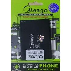 ราคา Meago แบตเตอรี่ เอซุส Battery Asus Zenfone Go Zc500Tg เป็นต้นฉบับ