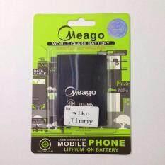 ส่วนลด Meago Battery For Wiko Jimmy Meago ใน กรุงเทพมหานคร